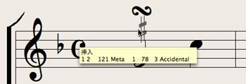 Logic7 スコアウィンドウ › 臨時記号の拡大縮小