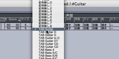 Logic7 スコアスタイルにある音部記号の項目をタブ譜に変更する