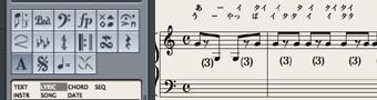 Logic7 楽譜に歌詞を入れる