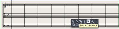 Logic7 スコアウィンドウ › 小節の改行