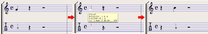 Logic7 スコアウィンドウ › 選択ツールで音符を移動する