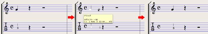 Logic7 スコアウィンドウ › レイアウトツールで音符を移動する