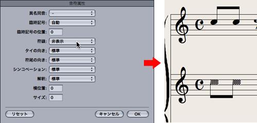 Logic7 音符属性 › 符頭を非表示