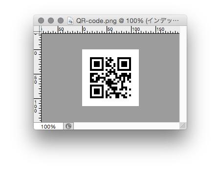 フォトショップでQRコードを開く