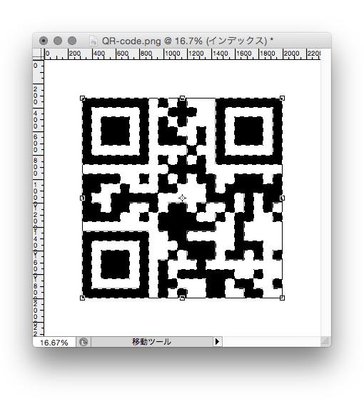 フォトショップ QRコードをパス化