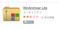 MacOS › App Store › WinArchiver Lite