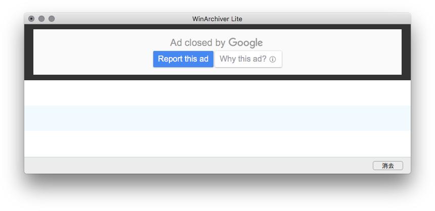 MacOS › WinArchiver Lite