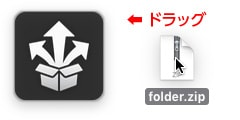 MacOS › StuffIt Expander