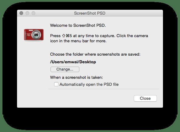 ScreenShot PSD 環境設定